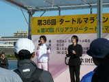 片岡純子選手