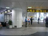 新宿駅西口7時ごろ