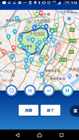 Screenshot_20170416-092845