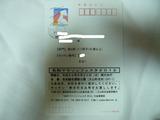 P1050980.JPG