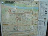 一ノ関駅周辺