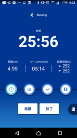 Screenshot_20170416-092840