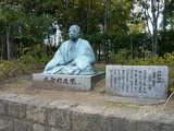 武野紹鴎の像