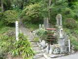 大田道灌父子の墓