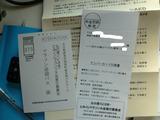 P1060427.JPG