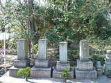 三好長慶一族の墓