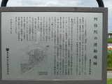 阿弥陀の渡船場跡