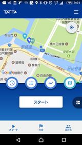 Screenshot_20170416-090150