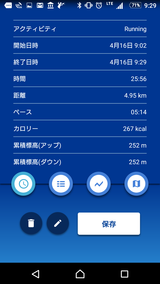 Screenshot_20170416-092927