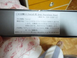 P6080005