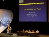 惑星決議へ向けて「第一回会合」