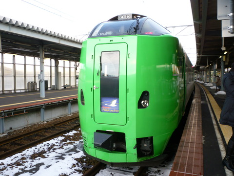 P1120940