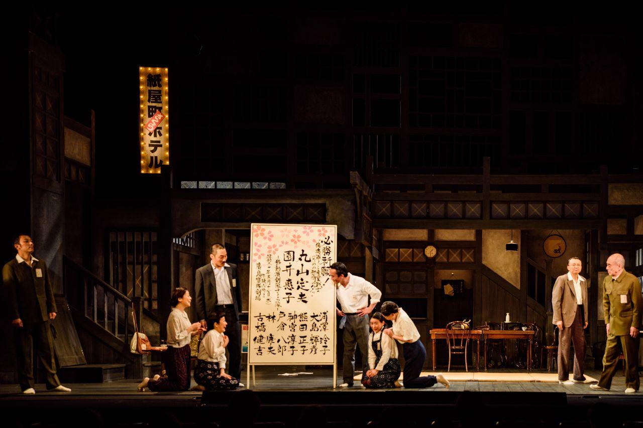 『紙屋町さくらホテル』舞台写真看板