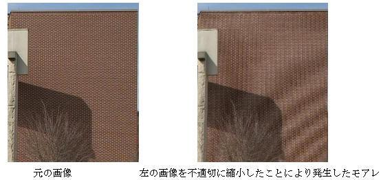 ICS_画像問題_4テーマ_2e_new