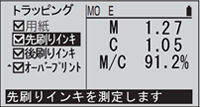 ICS_画像形成_反射濃度式_1j_new