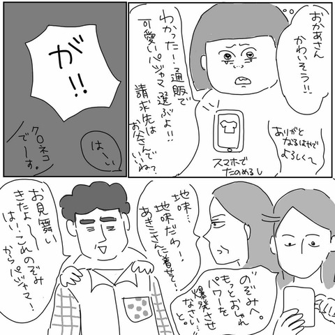 IMG_9969