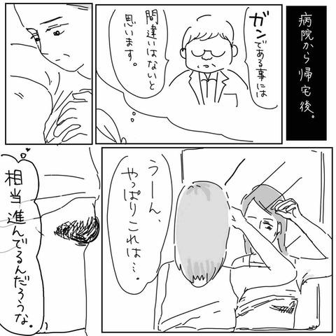 IMG_9228
