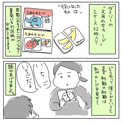IMG_8846