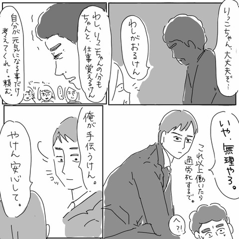 IMG_9924