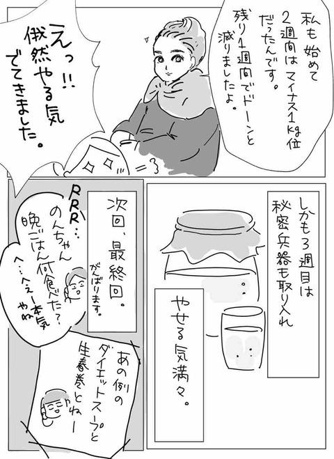 IMG_5159