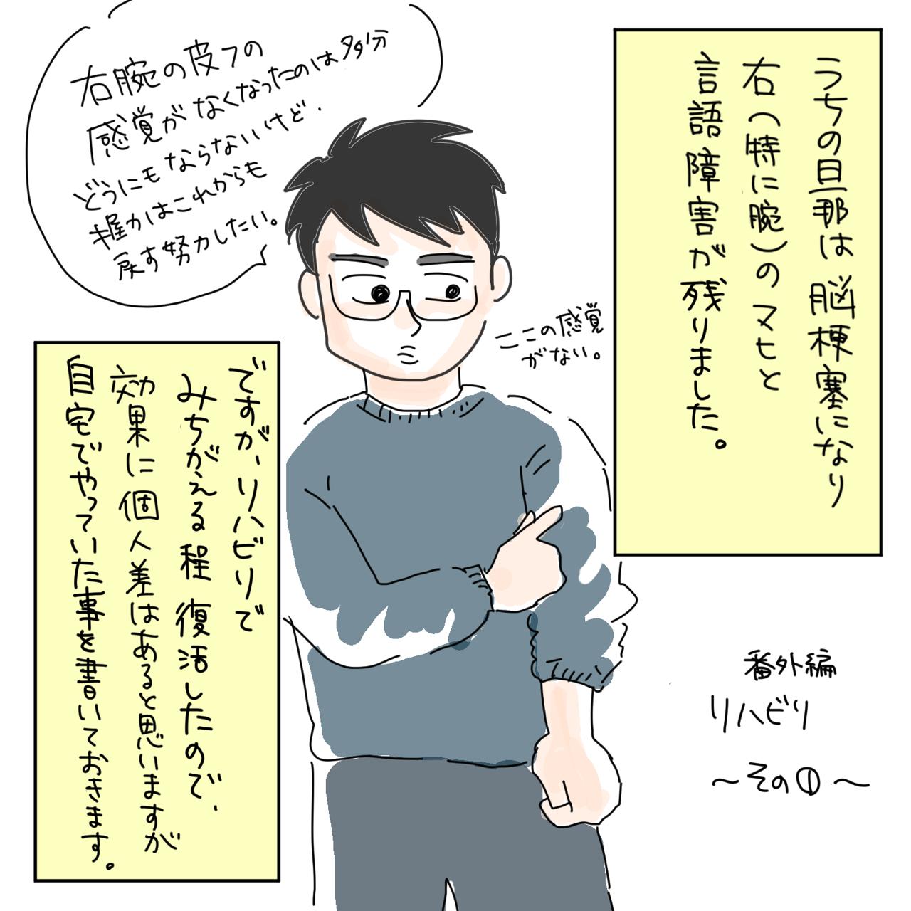 IMG_8845