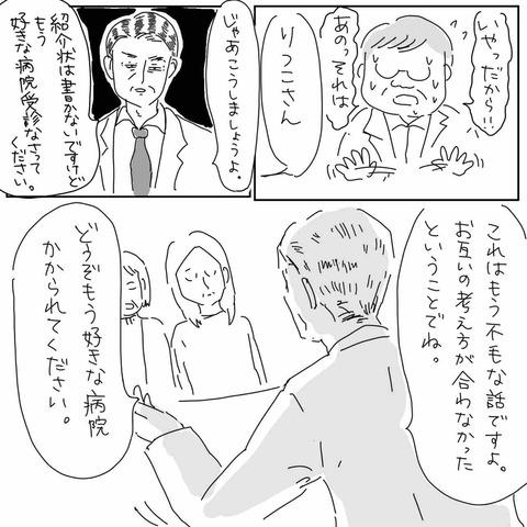 IMG_9565