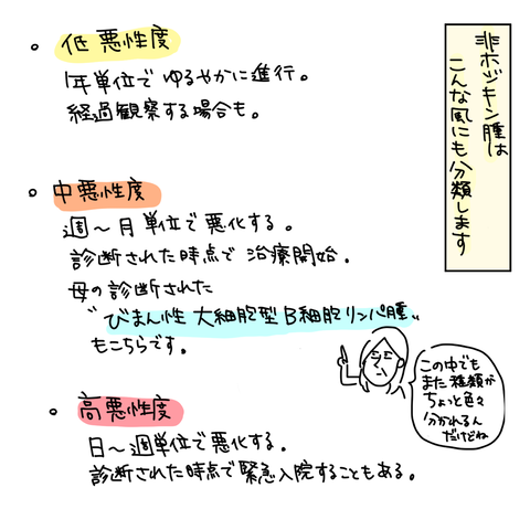 IMG_8969