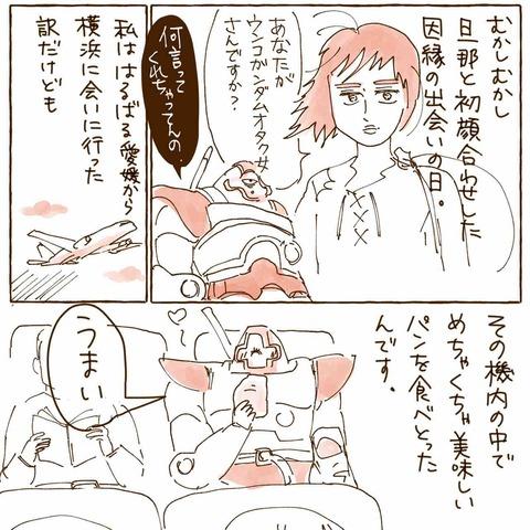IMG_0566