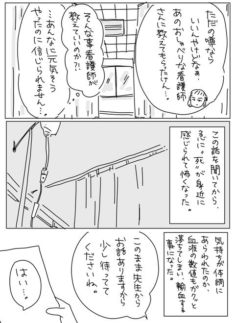 IMG_2304