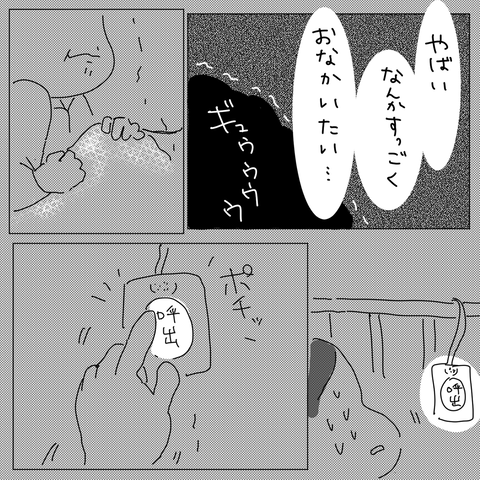 IMG_8544