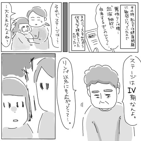 IMG_8892