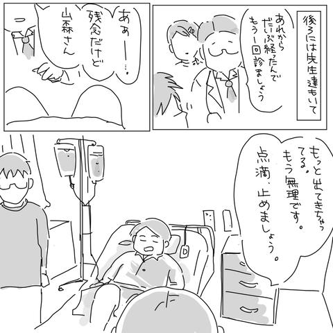 IMG_8604