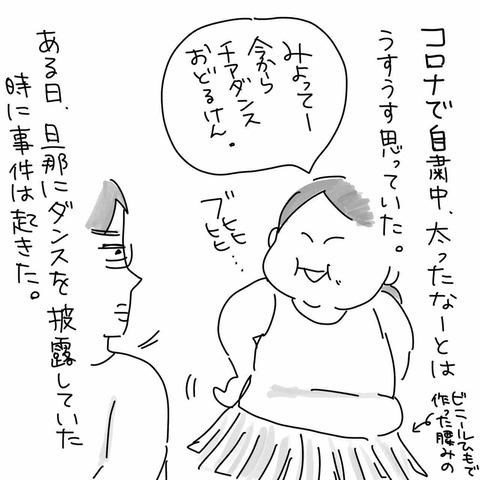 IMG_4789