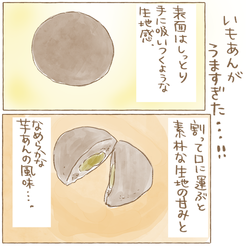 IMG_8905
