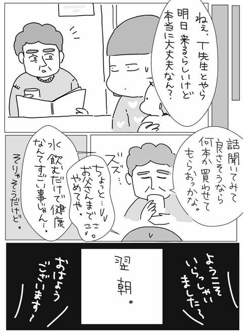 IMG_6821