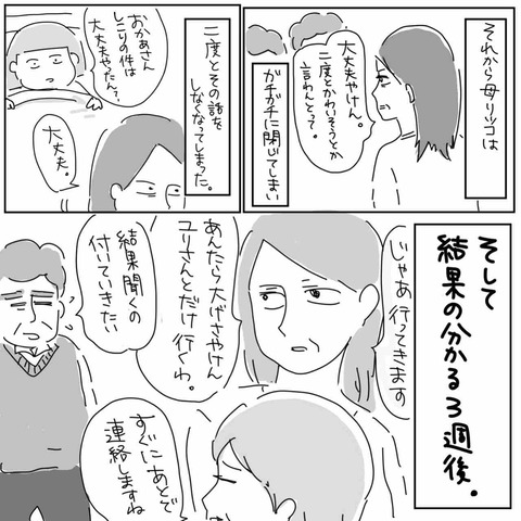 IMG_9231