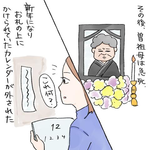 IMG_0728