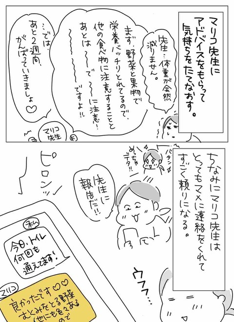 IMG_5076