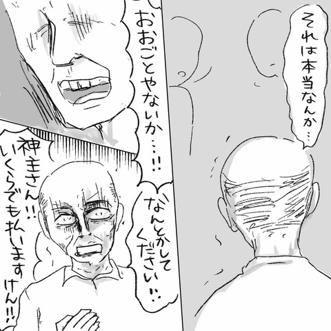 IMG_3421