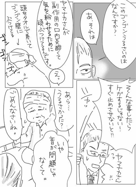 IMG_7038
