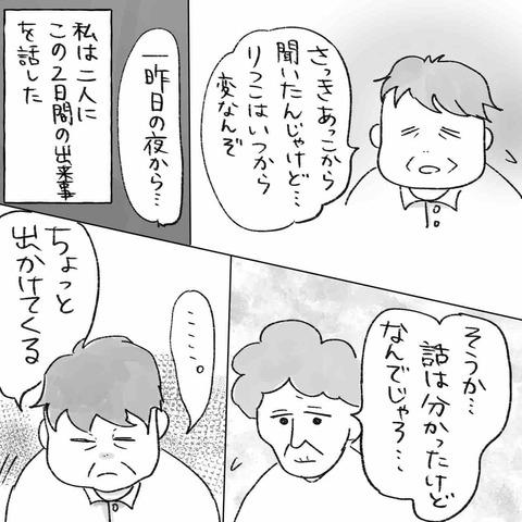 IMG_3416