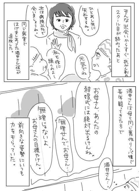 IMG_2301