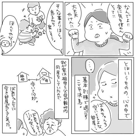 IMG_8882