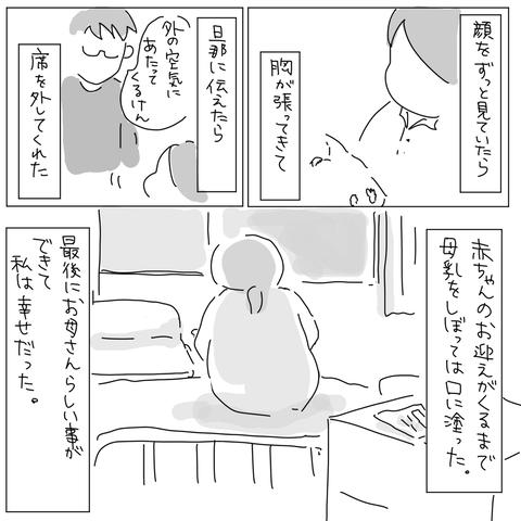 IMG_8707