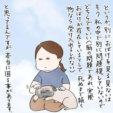 IMG_0341