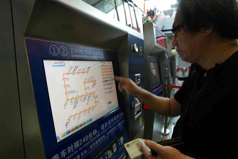 4:けいこの旅行情報 : 広州 人...
