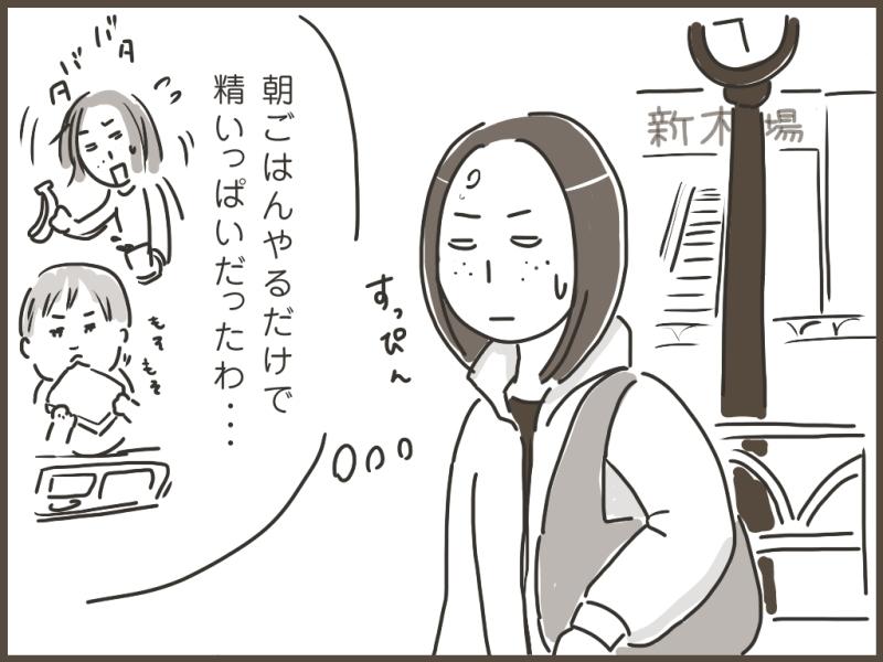 妹ちゃんがプロレスラー-イオ自主興行01