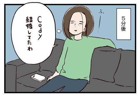 imopuro15_02
