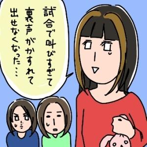 妹ちゃんがプロレスラー-美央声03
