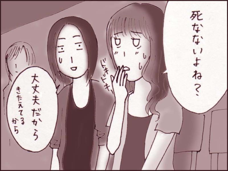 妹ちゃんがプロレスラー-070